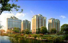 锦宸国际花园