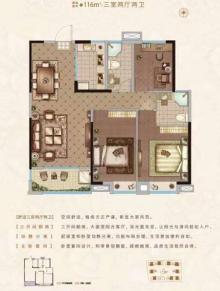 锦绣姜城户型图