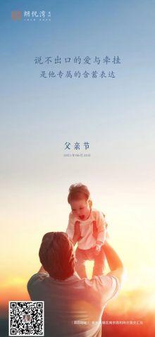 A-朗悦湾•柯丽