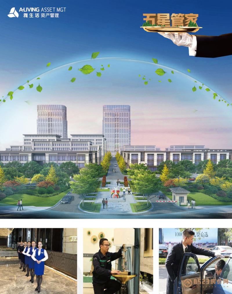 创美科技产业园