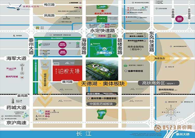 碧桂园铂悦天境区位图