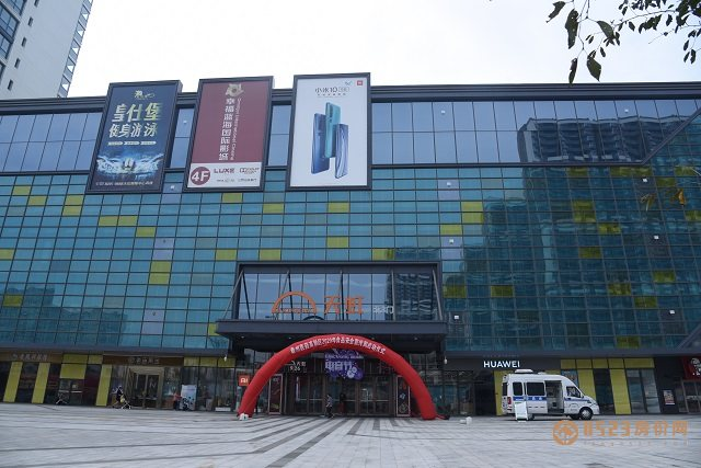 天虹购物广场