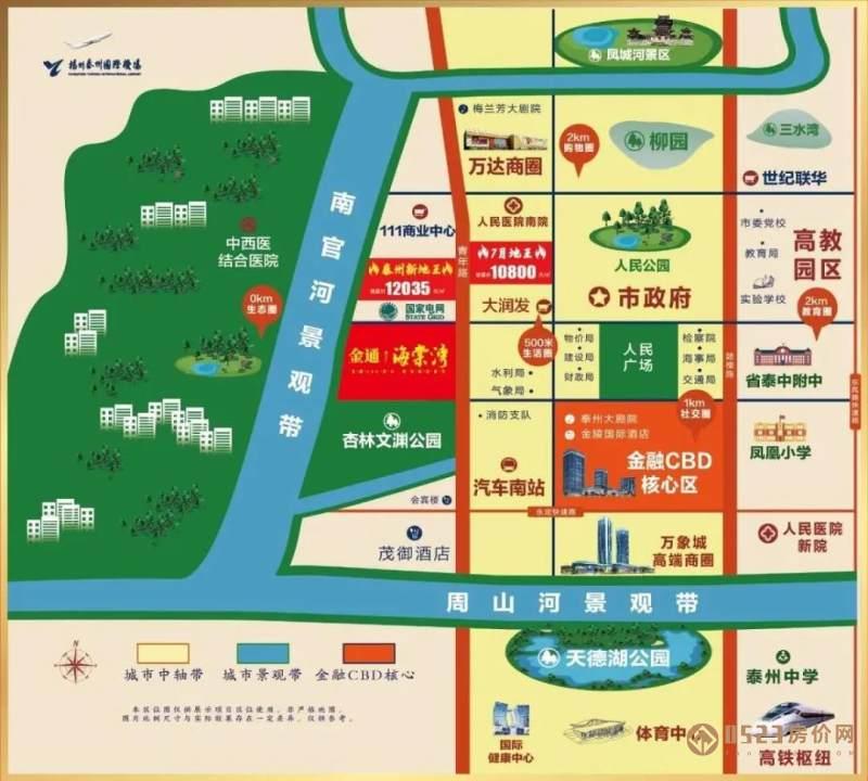 金通海棠湾区位图