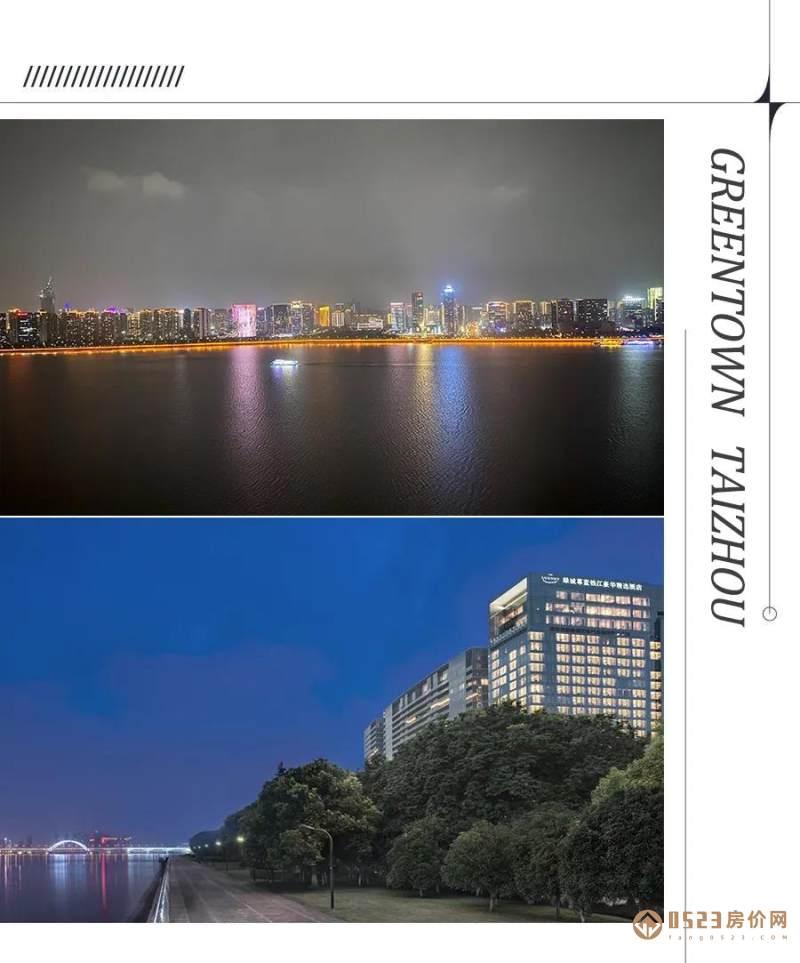 绿城杭州尊蓝酒店夜景