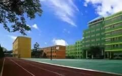 泰州市城东小学