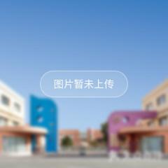 泰州市姜堰区实验小学教育集团北街校区