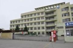 姜堰市实验小学三水校区