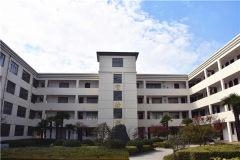 泰兴市第二高级中学