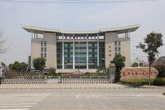 泰兴市第三高级中学